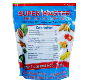 super-master-with-backnew